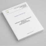 Indicele Vieții Culturale în România 1998-2004 [2006]