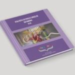 Vitalitatea Culturală a Orașelor din România – ediția 2018